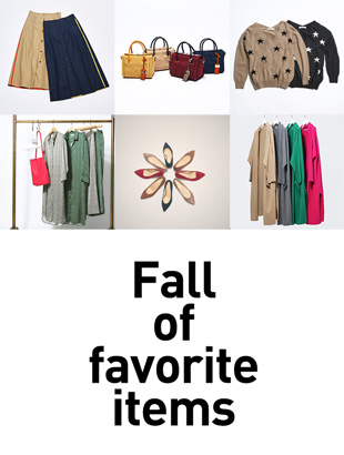 Fall of favorite items