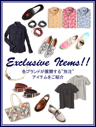 Exclusive Items!!