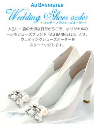 Au BANNISTER Wedding Shoes Order