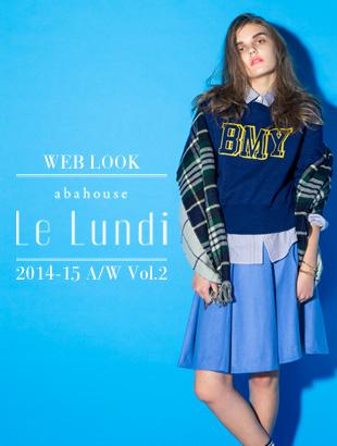 【WEBカタログ】Le Lundi 2014-15 A/W Vol.2