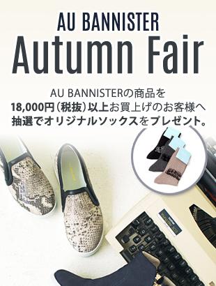 AU BANNISTER Autumn Fair