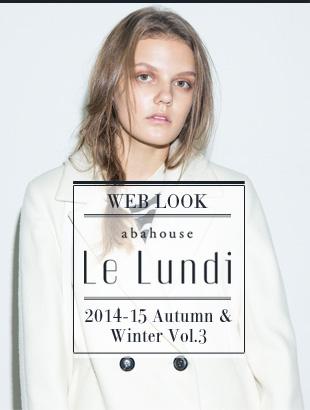 Le Lundi 2014-15 A/W Vol.3