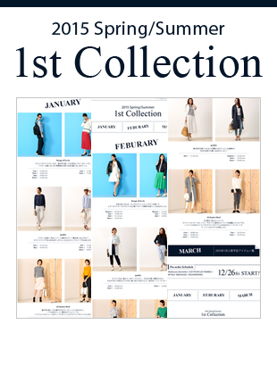 2015 Spring/Summer 1st Collection