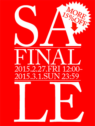 2014-15 FINAL SALE