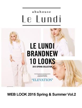 Le Lundi 2015 S/S Vol.2