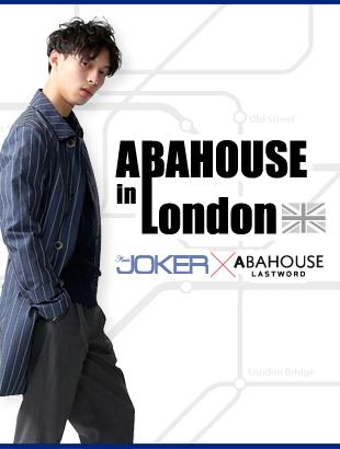 【Men's JOKER 4月号掲載】ABAHOUSE IN LONDON