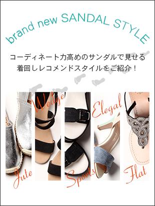 brand new SANDAL STYLE