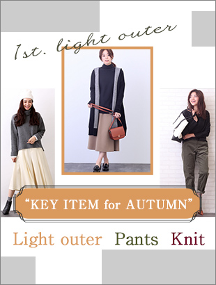 """KEY ITEM for AUTUMN"" 1st. light outer"