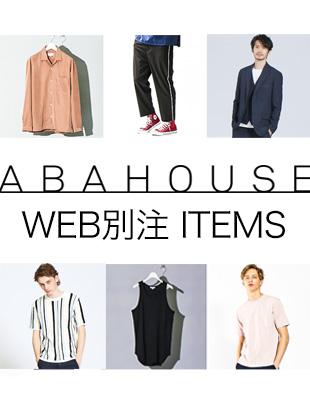 【ABAHOUSE】WEB別注 ITEMS