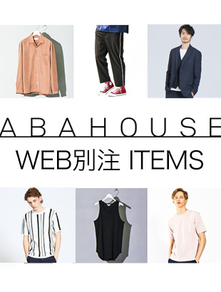 ABAHOUSE×WEB別注