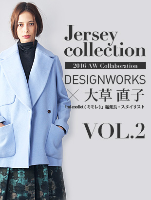 DESIGNWORKS ×大草直子Collaboration JERSEY COLLECTION