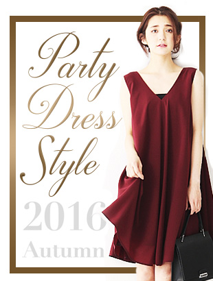 Party Dress Style