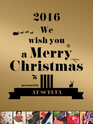 We wish you a Merry Christmas!!