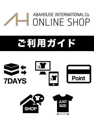 【初めての方へ】オンラインショップご利用ガイド