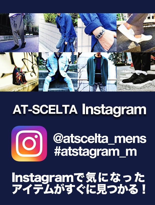 Instagramで気になったアイテムがすぐに見つかる!