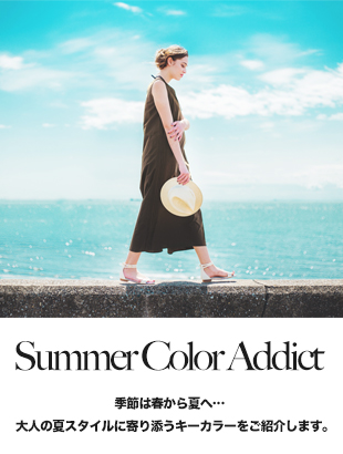 Summer Addict Color STYLE