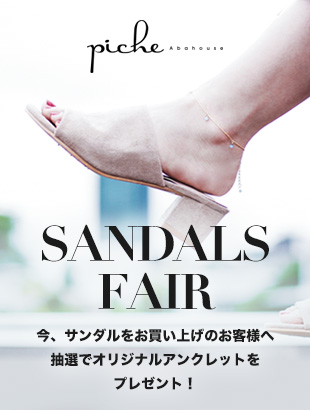 Piche Abahouse SANDALS FAIR