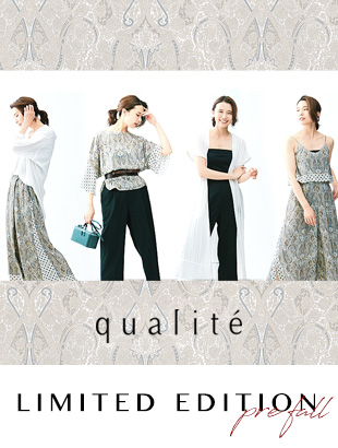 qualite LIMITED EDITION