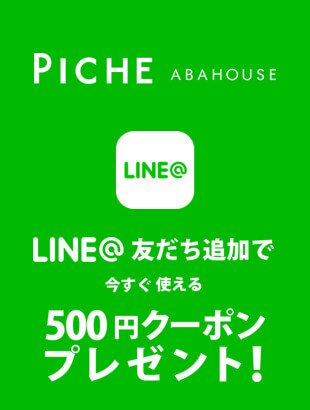 PICHE ABAHOUSE LINE@友だち登録キャンペーン