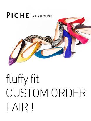 fluffy fit CUSTOM ORDER FAIR
