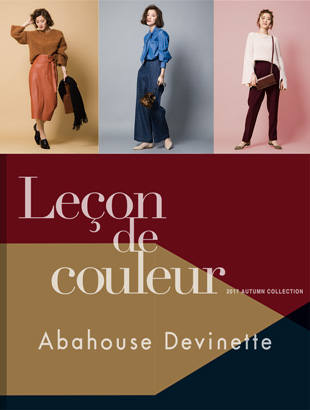 Abahouse Devinette 「Lecon de couleur」