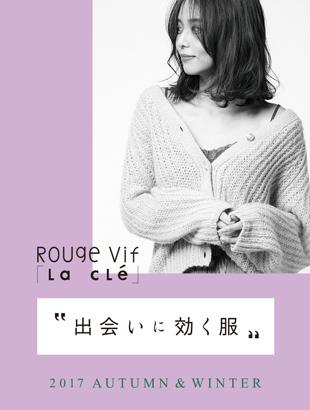 """Rouge vif la cle """"出会いに効く服"""" Autumn&Winter"""
