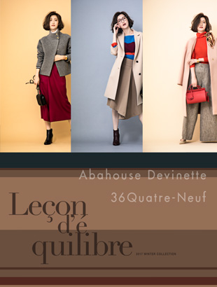 「 Leçon de quilibre」2017 WINTER COLLECTION