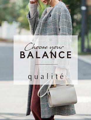 Choose Your Balance~アウターとボトムの正解バランス~