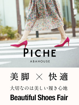 PICHE ABAHOUSE 美脚×快適〜Beautiful Shoes Fair〜