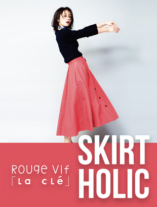 Rouge vif la cle SKIRT HOLIC