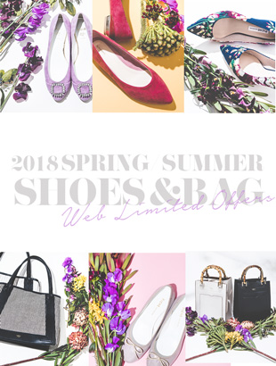2018 SHOES&BAG Web Limited Offers