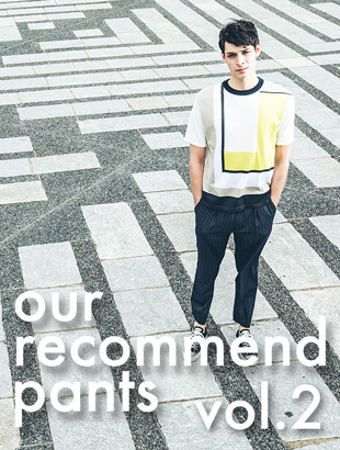 our recommend pants