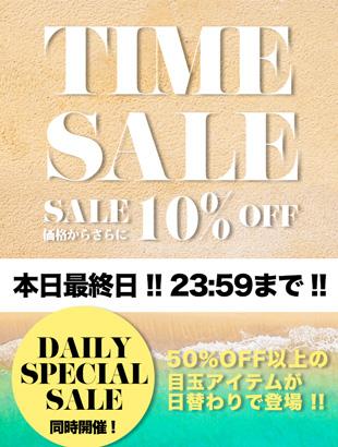 TIME SALE