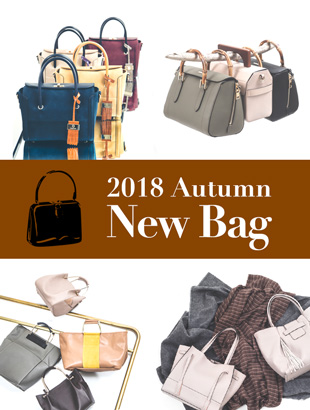 Autumn New Bag