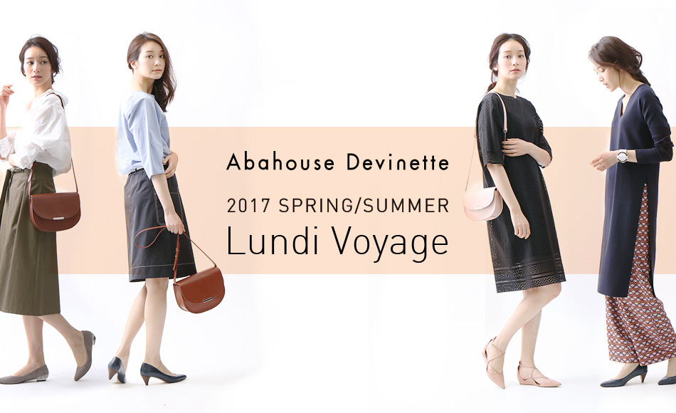 2017Spring/Summer『Lundi Voyage』Collection