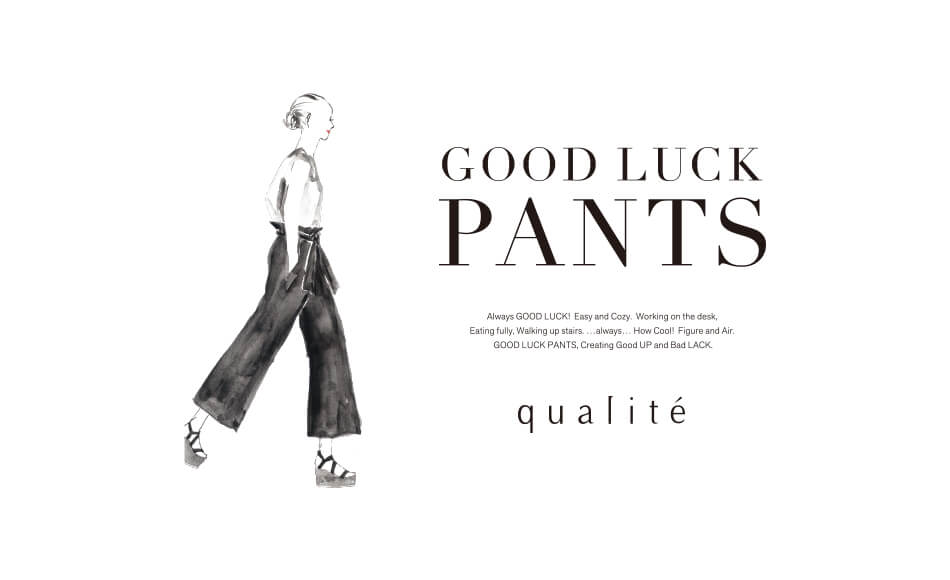 【qualite】GOOD LUCK PANTSキャンペーン!
