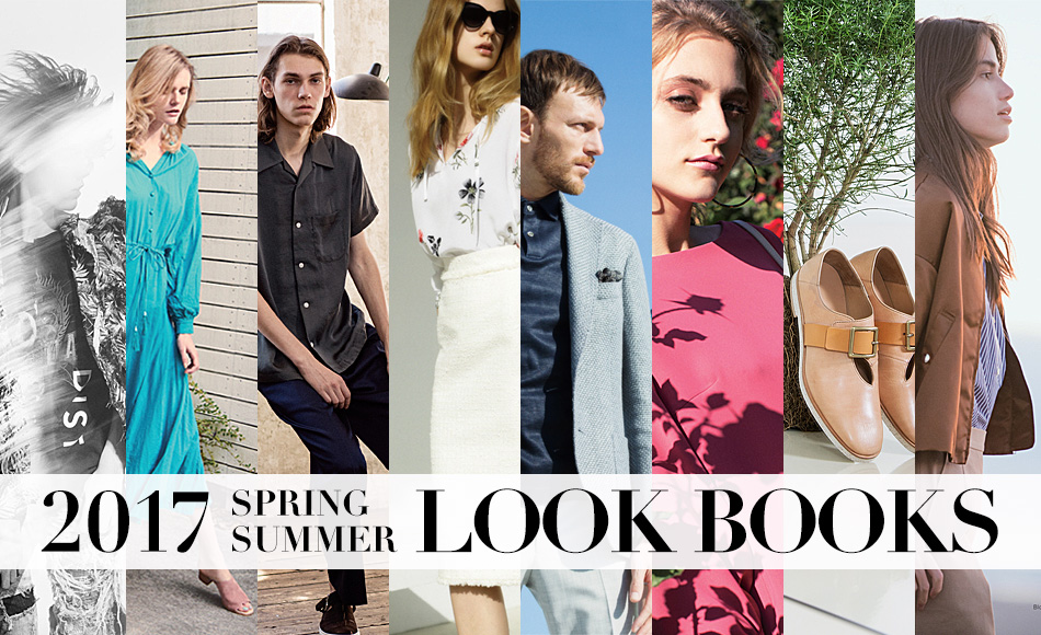 2017 SPRING/SUMMER   LOOK BOOKS