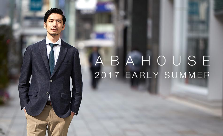 ABAHOUSE 2017 EARLY SUMMER