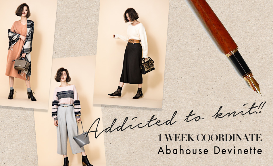"Abahouse Devinette""addicted to knit!!"""