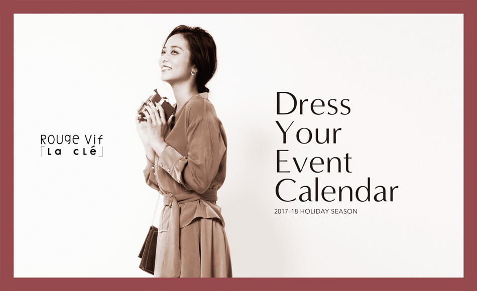 "Rouge vif la cle ""Dress Your Event Calender"""