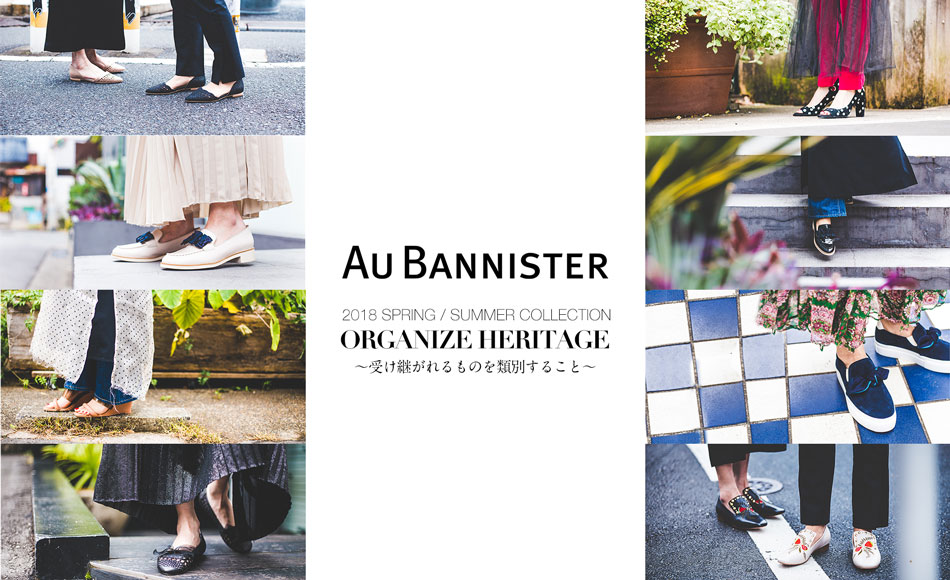 Au BANNISTER 2018 SPRING/SUMMER COLLECTION