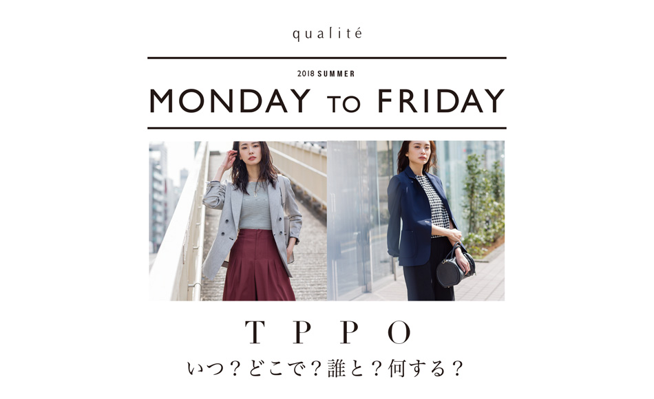 qualite -MONDAY TO FRIDAY-