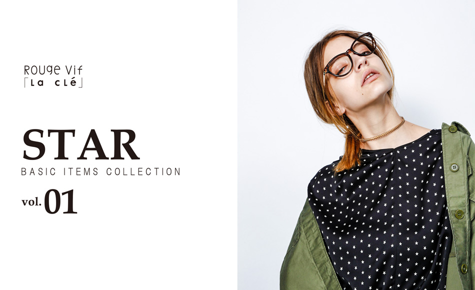 """STAR"" BASIC ITEMS COLLECTION vol.1"