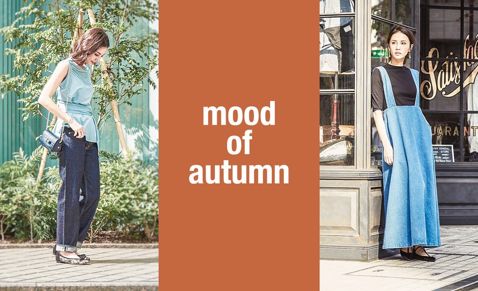 mood of autumn