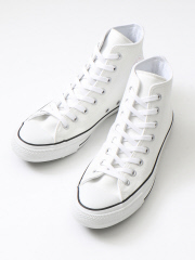 ABAHOUSE - CONVERSE ALL STAR 100 HI