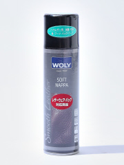 WOLY ソフトナッパ