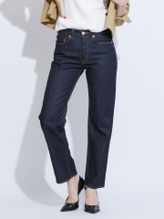 Abahouse Devinette - ICON DENIM