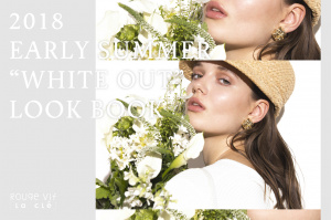 "Rouge vif la cleEARLY SUMMER ""WHITE OUT"""